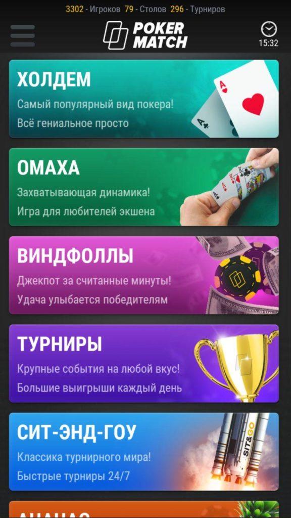 Достоинства мобильного клиента